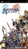 Dissidia Final Fantasy (Square Enix) –&nbsp[C0372]