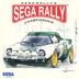 Sega Rally Championship 2(Sega)–&nbsp[C0851]