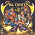 Soul Fighter (Mindscape) –&nbsp[C0092]