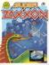 Super Zaxxon(Sega / U.S. Gold)–&nbsp[C0953]
