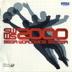 Sega Worldwide Soccer 2000(Sega)–&nbsp[C0090]